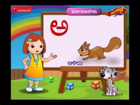 Essay kannada to english word translate