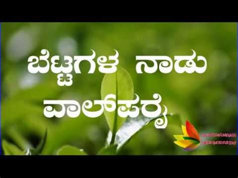 English to Kannada translation online & mobile Tamilcube